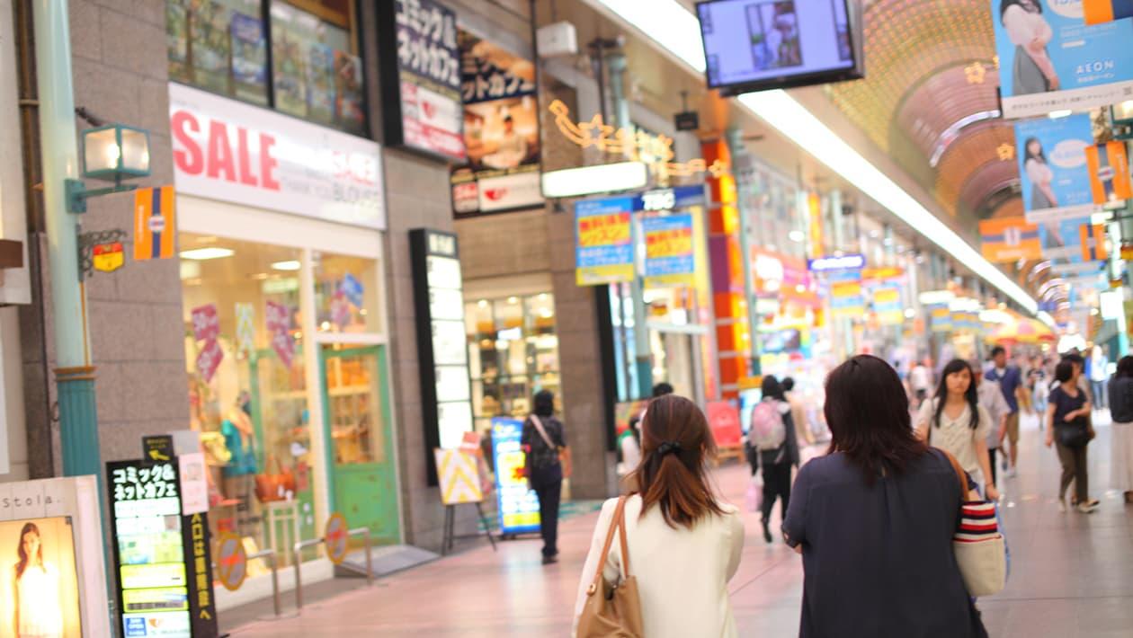 松山銀天街商店街