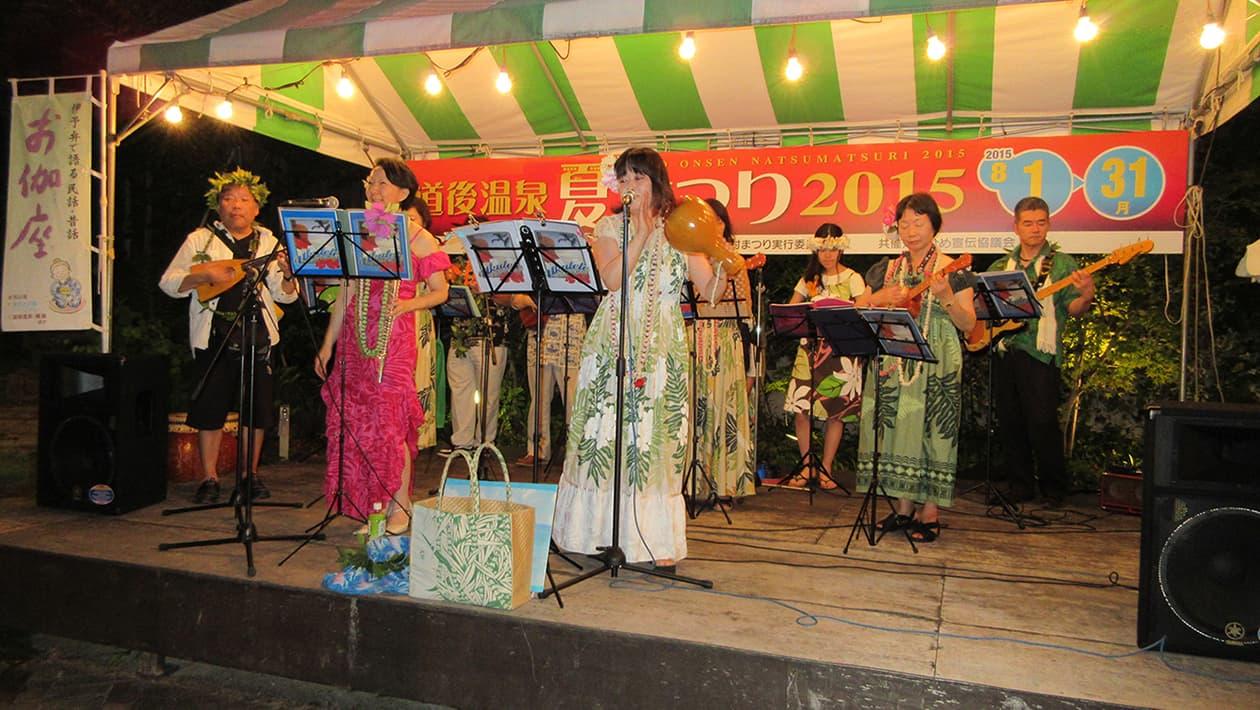 道後溫泉夏祭典