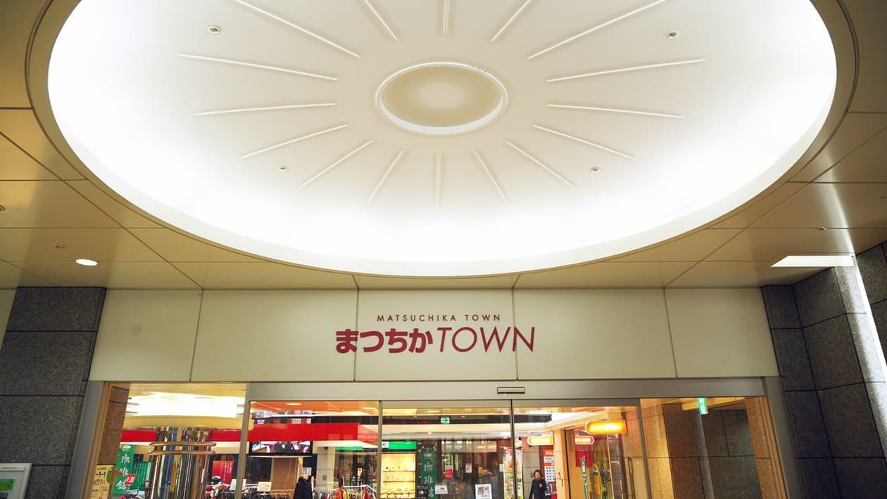 Matsuchika Town