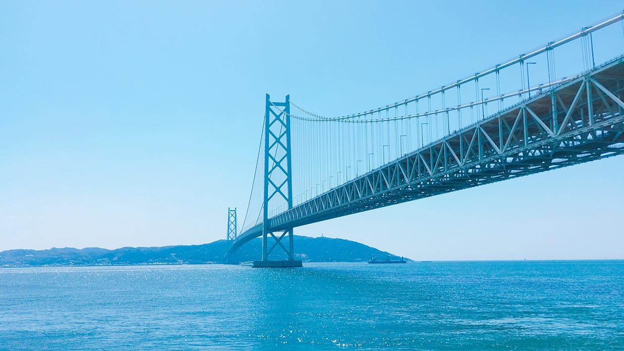 明石海峽大橋・大鳴門橋