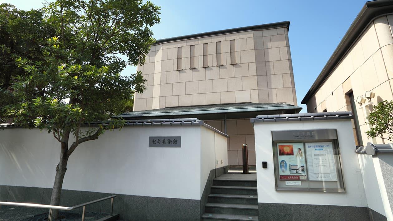 SEKI美術館