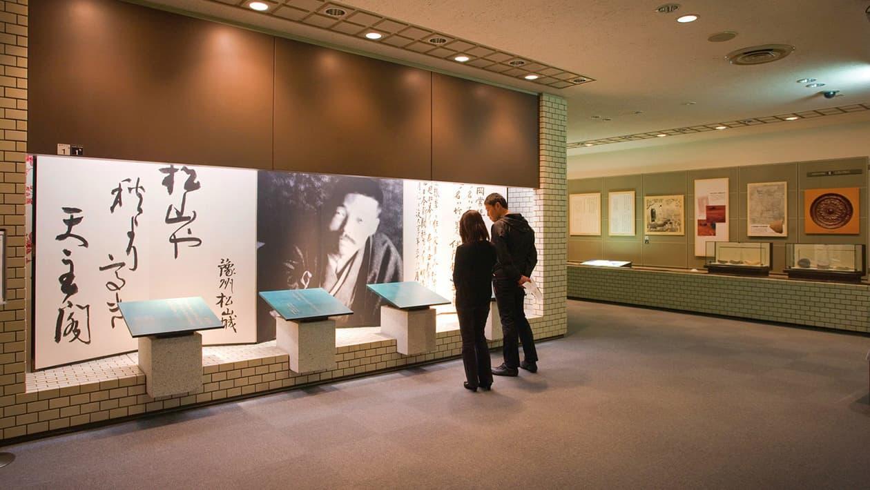 松山市立子規紀念博物館