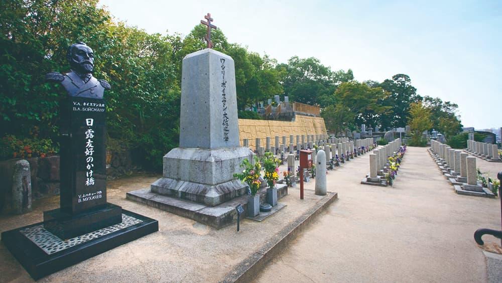 俄羅斯兵墓地