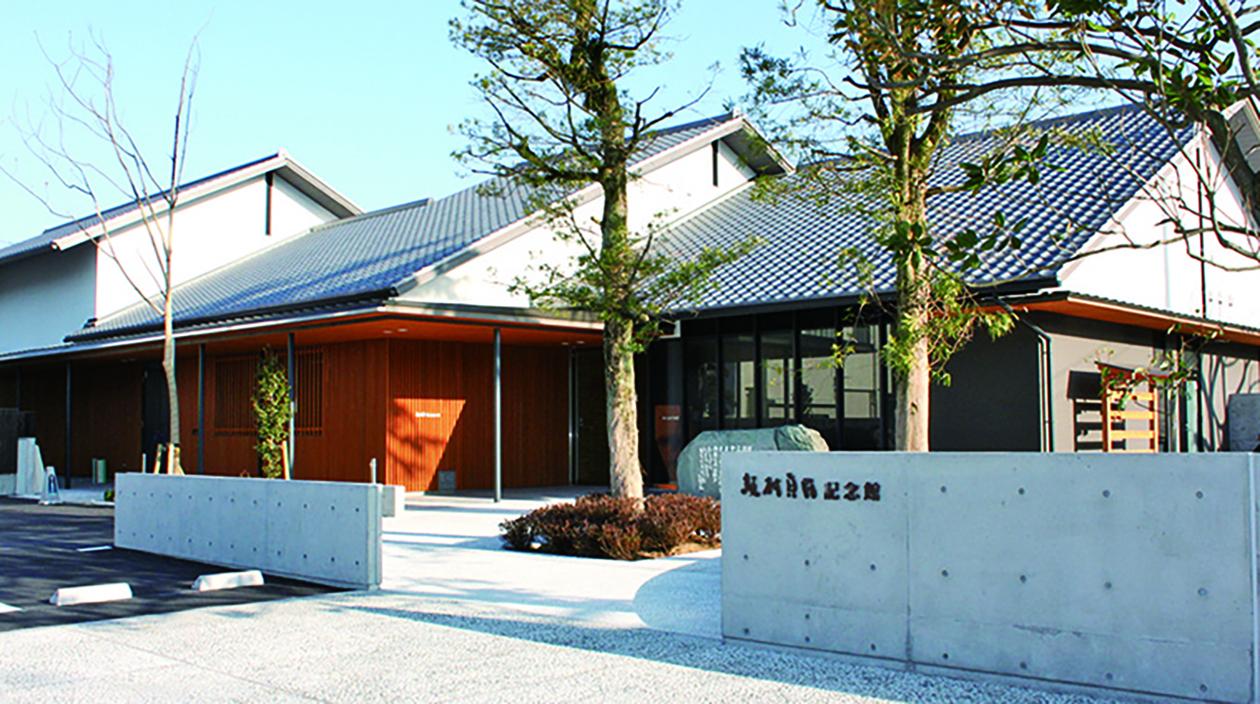 坂村真民紀念館